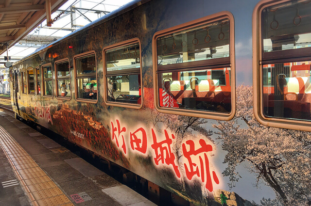 JR Kinosaki Onsen Station Sightseeing train Takeda Castle Ruins